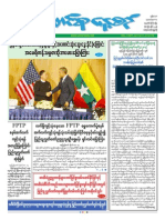 Union Daily_15-11-2014.pdf