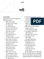 The Holy Bible in Hindi NT