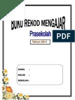 Butiran Maklumat Awal Rekod Rm