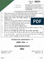 maths10_2011_del_s3