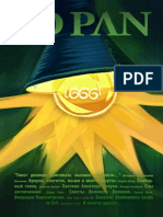 IO-PAN.pdf