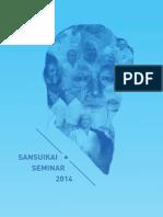 Sansuikai Teachers