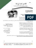 تعلم اللغة الإنجليزية4.pdf