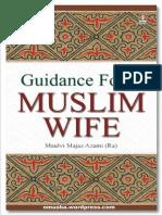 Guidance For Muslim Women