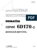 Komatsu 6D170 workshop manual