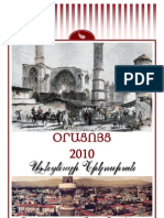 2010 Calendar - Yesterday's Nicosia (Armenian)