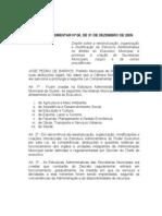 Lei Municipal- Prefeitura de Guareí