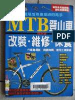 Bike Mtb Bike Book
