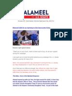 Editor Responds to Alameel-C