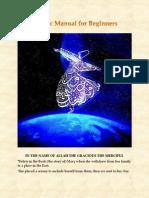islamic-manual