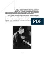 Rahmanjinov.docx