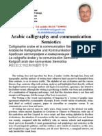 Arabic Calligraphy and Communication Semiotics  Dr ABDALLAH TANI KADDOUR الدكتورعبد الله ثاني قدور