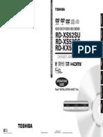 Toshiba DVD HDD RD-XS52SU manual user guide