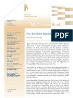 Post-Revolution Egyptian Foreign Policy
