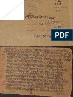 4211 UPSS SM Tantrika Japa Vidhan Folio64 73 NoMissingInSeries