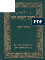 good book Adabul Mufrad