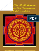 sri lalita ashtotharam sanskrit text, transliteration and english translation