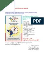 Microsoft Word - World Kidney Day
