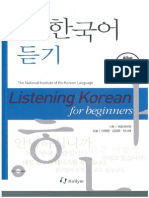 Listening Korean for Beginners Part i