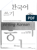 Writting Korean for Begginers Part i