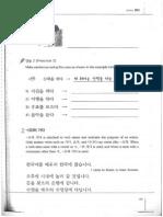 Writting Korean for Begginers Part V