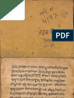4197_UPSS_Batuk Bhairava Tantra_Sharada.pdf