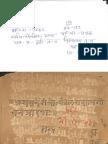 3063 Sarva Mantrotkilana Mantra Vishvalaya Tantra Mantra Siddhi UPSS Tantra