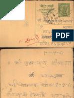 Letters to Swami Amrit Vagbhava Maharaj Folder 9.pdf