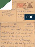 Letters to Swami Amrit Vagbhava Maharaj Folder 4.pdf