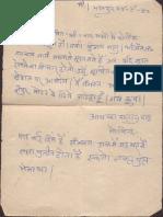 Letters to Swami Amrit Vagbhava Maharaj Folder 2.pdf