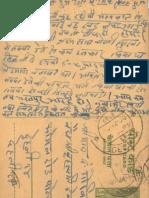 Letters to Swami Amrit Vagbhava Maharaj Folder 10.pdf