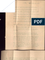 Letters to Swami Amrit Vagbhava Maharaj Folder 3.pdf