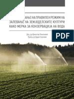 Opredeluvanje-na-pravilen-rezim-na-zalevanje-na-zemjodelskite-kulturi.pdf