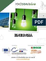 Deco eBook Ecocidado Energia 4