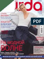 Burda №2 (февраль 2010)