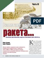 信号枪.pdf
