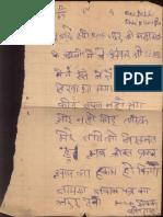Letters to Swami Amrit Vagbhava Maharaj Folder 12