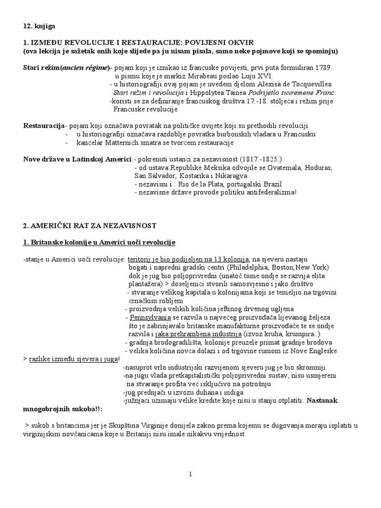 Zakoni o datiranju u državi New York
