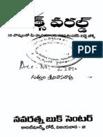 jokesworld020515mbp.pdf