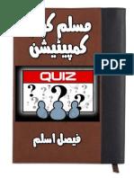 Muslim Quiz Competition.pdf