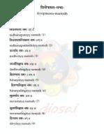 Shivaupasana Mantra