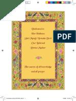 Sahaja Yoga mantrabook (2008)