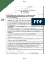 Problem Solving Assessment Paper