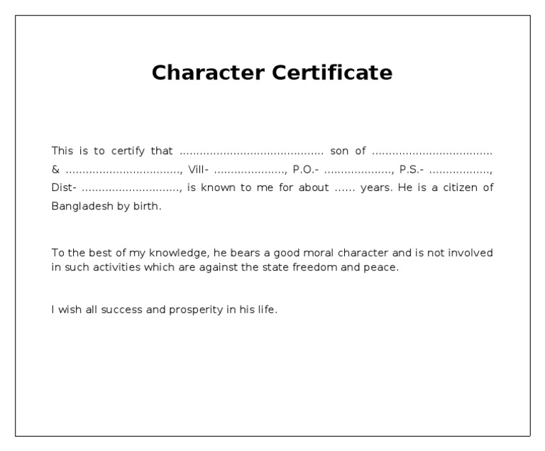 Character Certificate English
