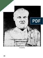 Τζιροπούλου - Αρχαία Ελληνική Γλώσσα Α' Κύκλος Σπουδών 15-ΕΩΣ-ΤΕΛΟΣ