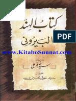 Kitab Ul HindAlberoni