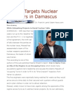 Mossad Targets Nuclear Engineers in Damascus