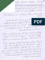Aakhirat Ka Safar