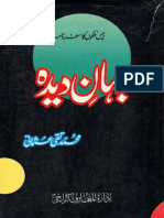 Jahan-e-DeedahByShaykhMuftiTaqiUsmani.pdf