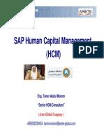 HR Solutions & Features Agman Univ